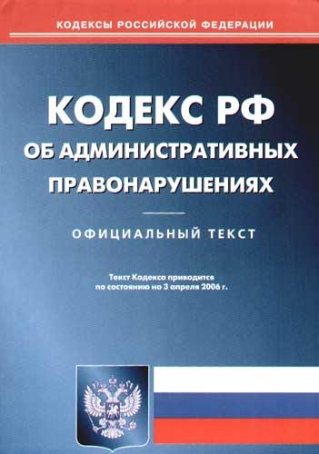 Неоплаченные штрафы по гос.номеру по рт по камерам, Nalog ru налоги ру