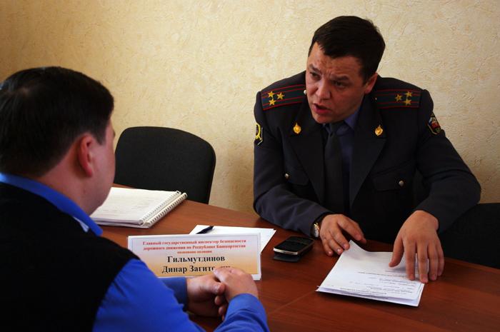 Раздел органа управления Госавтоинспекции по